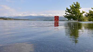 Board adopts Comprehensive Flood Hazard Management Plan